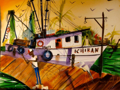 'Ichiban' - watercolor by Andy Thurber